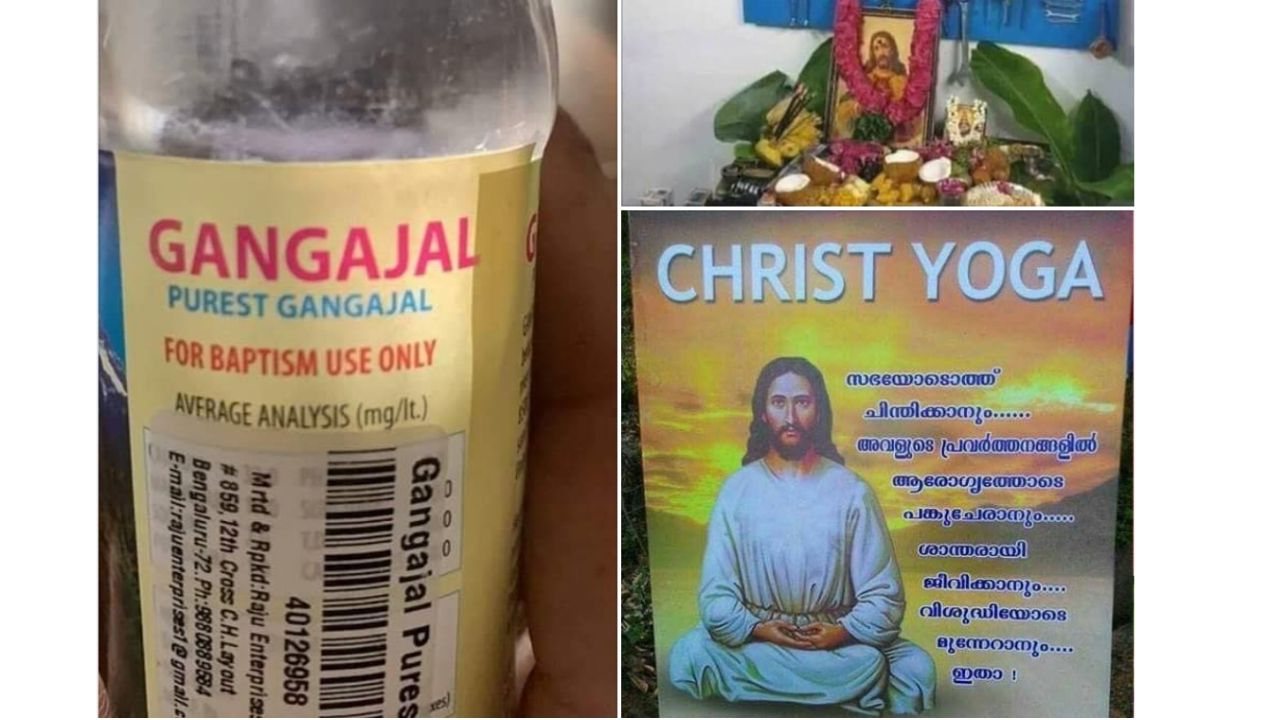 Read more about the article Are Missionaries Trying To Convert Jesus Christ To Hindu?